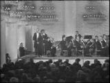 Поет Георг Отс (концерт в Доме союзов) / Georg Ots (live konsert)